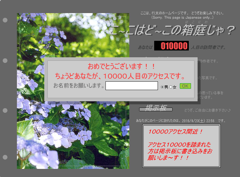 f:id:yamapi33:20160423225709p:plain