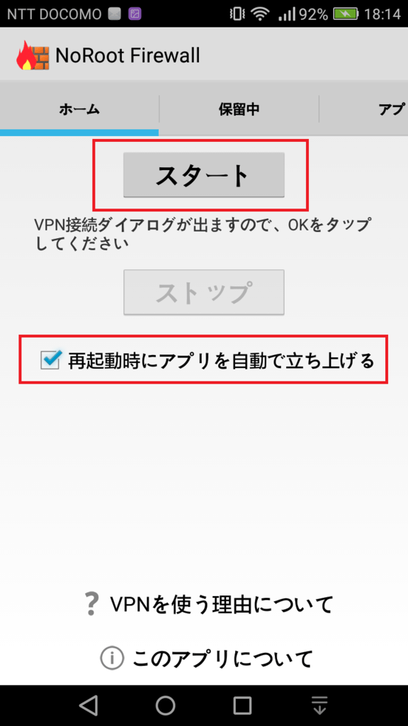f:id:yamapi33:20160726183726p:plain