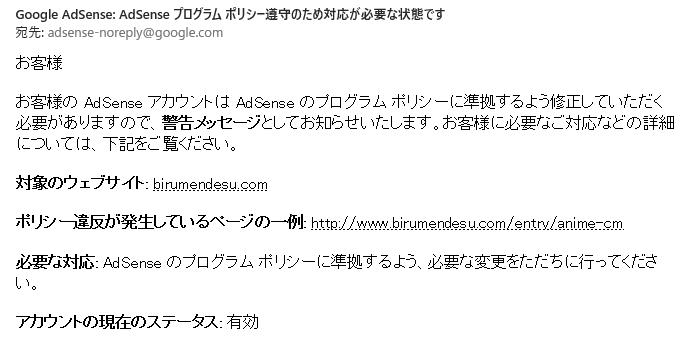 f:id:yamapi33:20160825211222p:plain