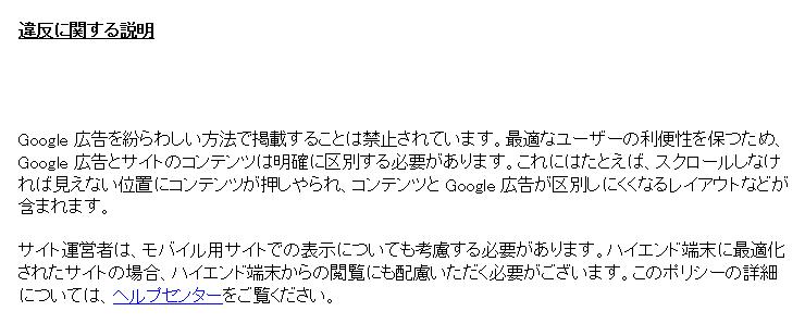 f:id:yamapi33:20160825211941p:plain