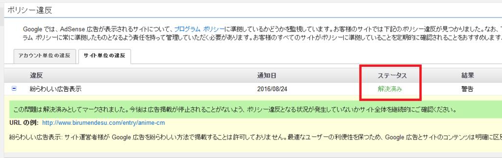 f:id:yamapi33:20160825221818p:plain