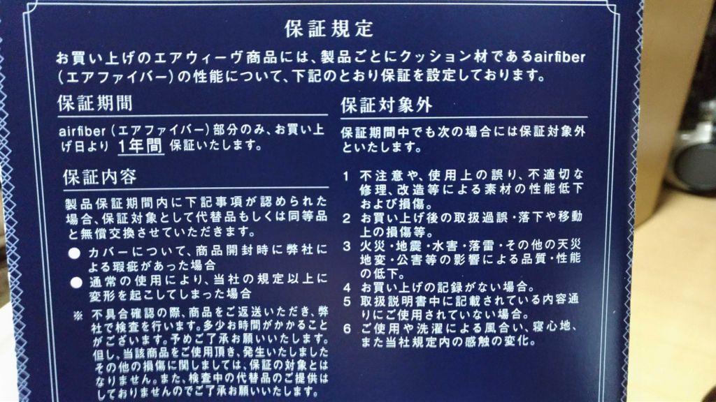 f:id:yamapi33:20170113174319j:plain