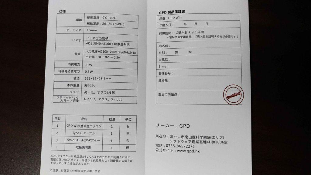 f:id:yamapi33:20170216190617j:plain