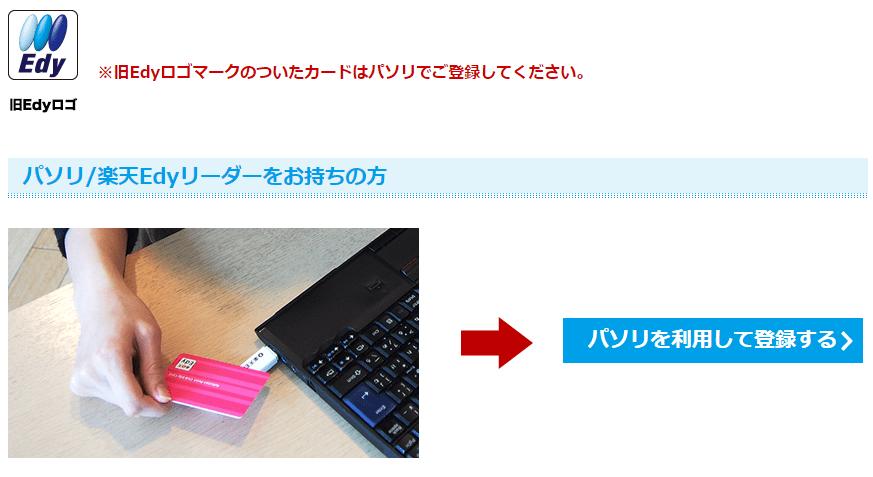 f:id:yamapi33:20170324130057p:plain