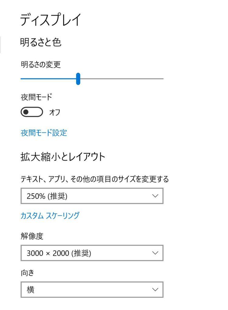 f:id:yamapi33:20170527235849j:plain