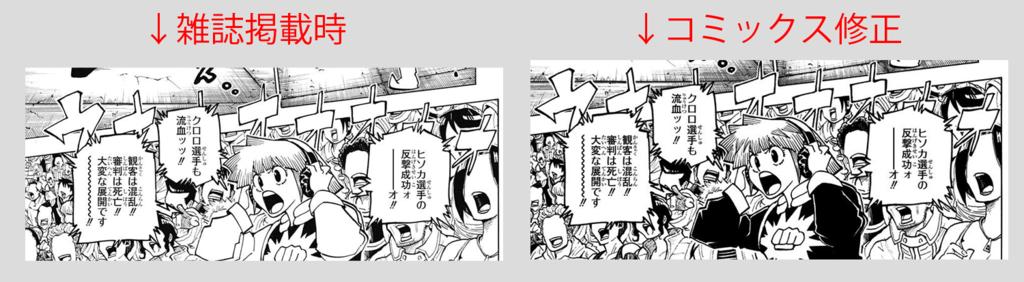 f:id:yamapi33:20170627105852p:plain
