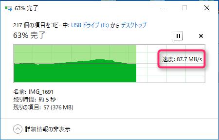 f:id:yamapi33:20170917144150p:plain