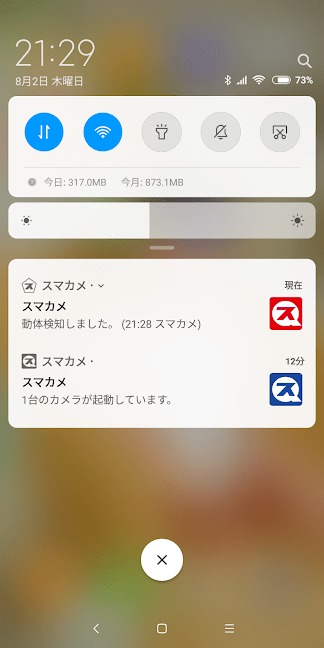 f:id:yamapi33:20180802222213p:plain
